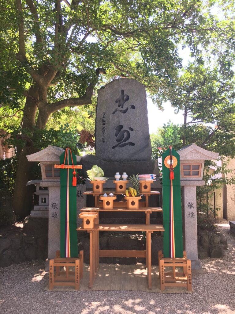 令和3年 白鷺ボルネオ会慰霊祭について